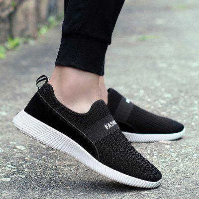 Elastic Slip On Casual Shoes