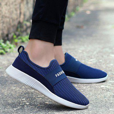 Slip On Elastic Casual Shoes