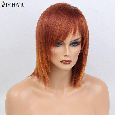 Siv Hair Side Bang Short Silky Straight Bob Human Hair Wig