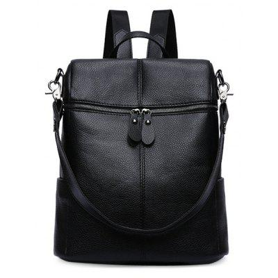 Front Zips Faux Leather Backpack SetBackpacks<br>Front Zips Faux Leather Backpack Set<br><br>Closure Type: Zipper<br>Gender: For Women<br>Handbag Size: Medium(30-50cm)<br>Handbag Type: Backpack<br>Main Material: PU<br>Occasion: Versatile<br>Package Contents: 1 x Backpack,1 x Wallet,1 x Card Bag<br>Pattern Type: Solid<br>Size(CM)(L*W*H): Backpack Size: 29*14*32<br>Style: Casual<br>Weight: 1.2000kg