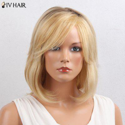 Siv Hair Side Bang Colormix Short Straight Bob Human Hair Wig