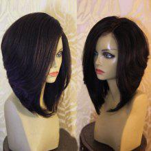 Short Side Part Natural Straight Synthetic Wig