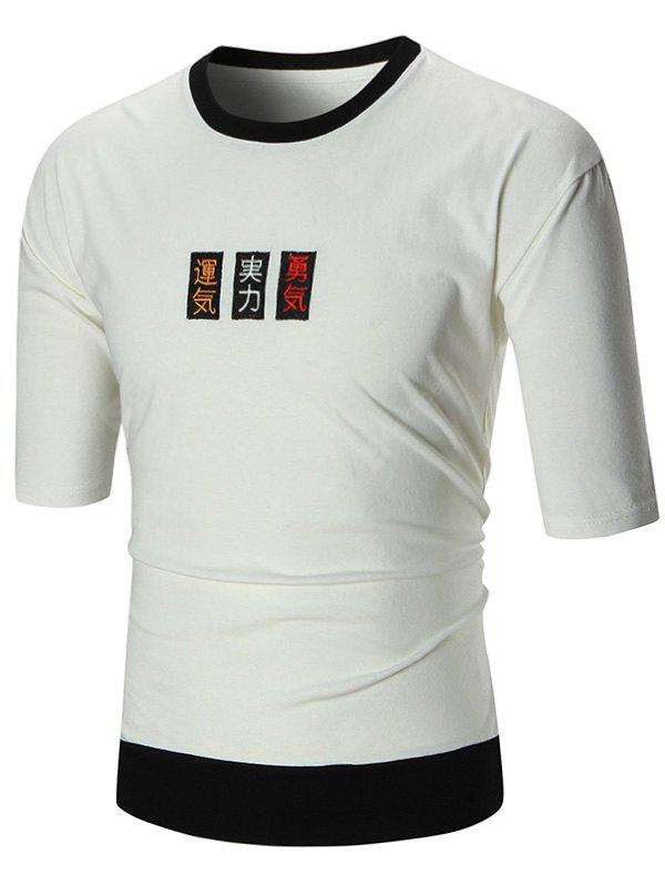 Chinese Words Embroidery 3/4 Sleeve T-shirt
