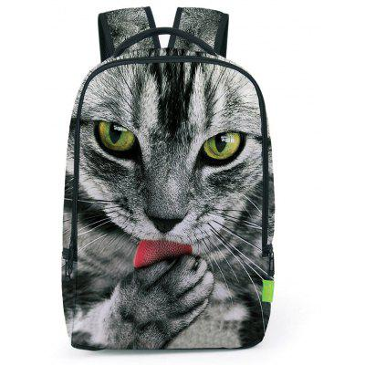 Buy GRAY 3D Animal Print Backpack for $25.62 in GearBest store
