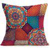 Bohemian Mandala Floral Print Pillow Case - COLORFUL