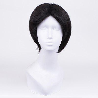 Short Middle Part Straight Synthetic Wig