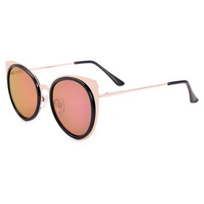 Cat Eye UV Protection Sunglasses and Box