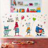 Cartoon Animal Kids Room Decor Wall Sticker - COLORMIX