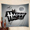 Wall Hanging Art Decor Happy Halloween Print Tapestry - GRAY