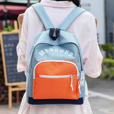 Letter Printed Nylon BackpackBackpacks<br>Letter Printed Nylon Backpack<br><br>Closure Type: Zipper<br>Gender: For Women<br>Handbag Size: Medium(30-50cm)<br>Handbag Type: Backpack<br>Main Material: Nylon<br>Occasion: Versatile<br>Package Contents: 1 x Backpack<br>Pattern Type: Letter<br>Size(CM)(L*W*H): 31*9*37<br>Style: Casual<br>Weight: 1.2000kg