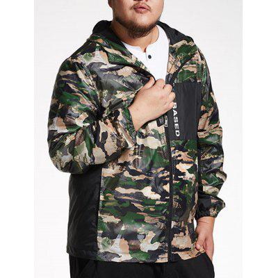 Plus Size Camo Hooded Windbreaker