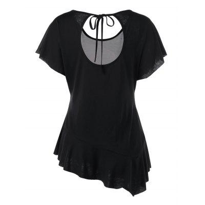 Rose Print Asymmetrical Cut Out T-shirtTees<br>Rose Print Asymmetrical Cut Out T-shirt<br><br>Collar: Round Neck<br>Embellishment: Cut Out<br>Material: Polyester, Spandex<br>Package Contents: 1 x T-shirt<br>Pattern Type: Rose<br>Season: Summer<br>Shirt Length: Regular<br>Sleeve Length: Short<br>Style: Fashion<br>Weight: 0.2000kg