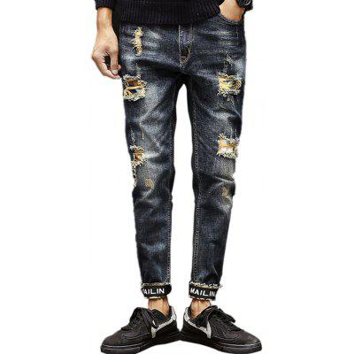 Zipper Fly Elastic Beem Feet Graphic Patch Ripped Jeans