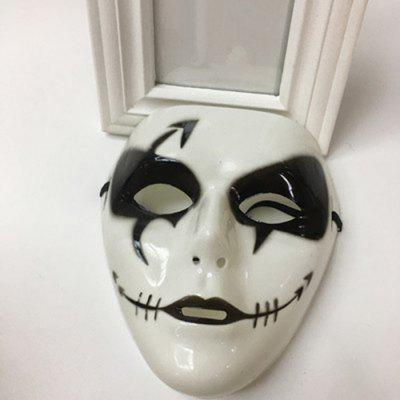 Halloween Party Dancer Accessories MaskHalloween Supplies<br>Halloween Party Dancer Accessories Mask<br><br>Event &amp; Party Item Type: Other<br>Material: Plastic<br>Occasion: Halloween<br>Package Contents: 1 x Mask<br>Shape/Pattern: Face<br>Size(CM): 16.5X19.5cm