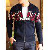 Zip Up Camo Cardigan - PURPLISH BLUE