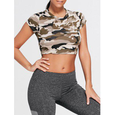 Camouflage Ripped Crew Neck Crop T-shirt