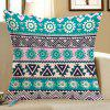 Colorful Geometric Pattern Decorative Pillow Case - COLORFUL