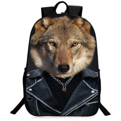 Buy BROWN 3D Animal Pattern Polyester Backpack for $26.30 in GearBest store