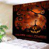 Happy Halloween Wall Hanging Tapestry - GOLD BROWN