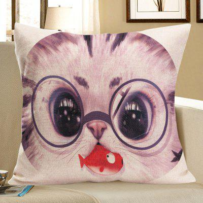 Cat With Glasses Eating Fish Printed Pillow Case