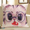 Cat With Glasses Eating Fish Printed Pillow Case - GRAY