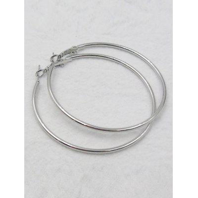 Big Hoop Exaggerate EarringsEarrings<br>Big Hoop Exaggerate Earrings<br><br>Earring Type: Hoop Earrings<br>Gender: For Girls,For Women<br>Metal Type: Alloy<br>Package Contents: 1 x Earrings(Pair)<br>Shape/Pattern: Round<br>Style: Punk<br>Weight: 0.0600kg