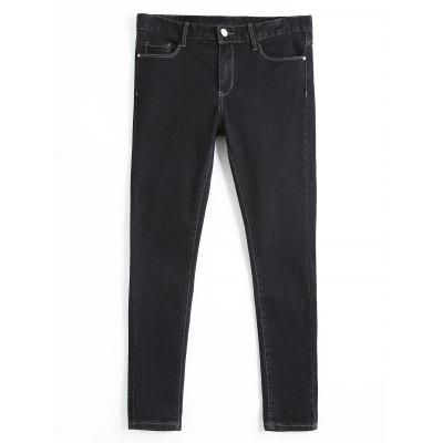Buy BLACK 28 High Waisted Skinny Pencil Jeans for $28.19 in GearBest store