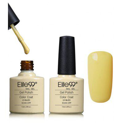 Buy #04 Yellow and Orange Waterproof Shellac Gel Nail Polish for $3.62 in GearBest store