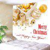 Wall Hanging Art Merry Christmas Print Tapestry - GOLDEN