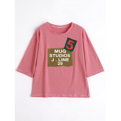 Letter Patch Striped T-shirt