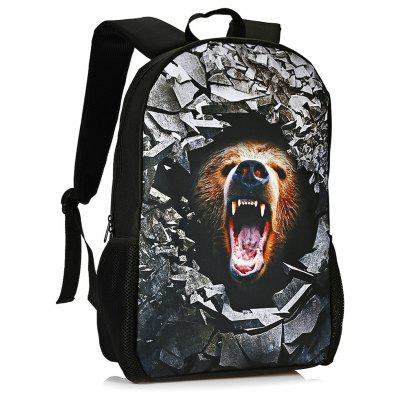 Buy LIGHT BROWN 3D Rubble Animal Print Backpack for $26.15 in GearBest store