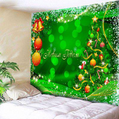 Wall Art Christmas Tree Ball Tapestry