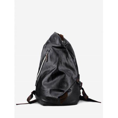 Faux Leather Zipper Backpack