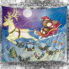 Christmas Wagon and Bear Pattern Waterproof Wall Hanging Tapestry - COLORFUL