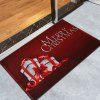 Merry Christmas Gift Print Skidproof Area Rug - DARK RED