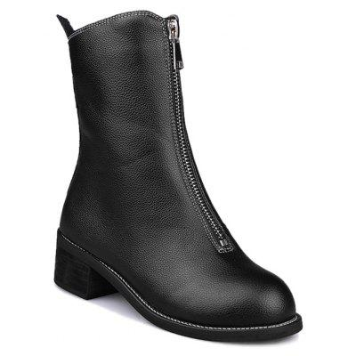 Faux Leather Short Boots