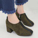 Color Block Square Toe Ankle Pumps - GREEN