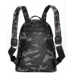 Camouflage Pattern PU Leather Backpack - GRAY