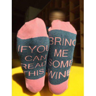 Funny Letter Graphic Pattern Color Block Knitted Socks