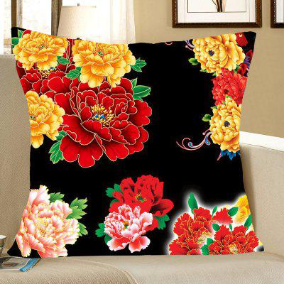 Peony Flowers Printed Decorative Pillow Case