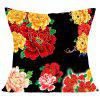Peony Flowers Printed Decorative Pillow Case - COLORIDO