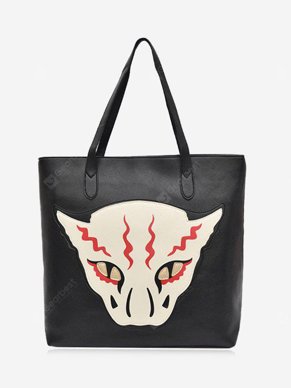 Masked Face Animal Print Schultertasche