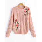 Chunky Jacquard Cable Knit Sweater - SHALLOW PINK