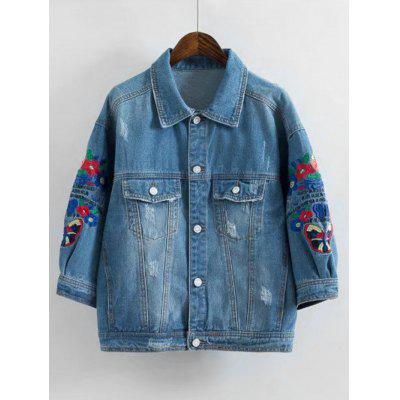 Button Up Embroidered Denim Jacket