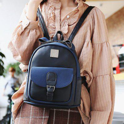 Metal Detail Buckle Strap BackpackBackpacks<br>Metal Detail Buckle Strap Backpack<br><br>Closure Type: Zipper<br>Gender: For Women<br>Handbag Type: Backpack<br>Main Material: PU<br>Occasion: Versatile<br>Package Contents: 1 x Backpack<br>Pattern Type: Solid<br>Size(CM)(L*W*H): 22*14*25<br>Style: Fashion<br>Weight: 0.6500kg