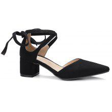 Two Pieces Ankle Strap Pointed Toe Pumps
