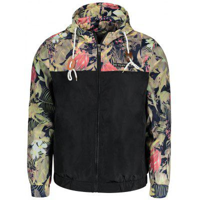 Hooded Plant Print Windbreaker Jacket