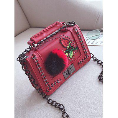 Pom Pom Embroidery Chain Crossbody BagCrossbody Bags<br>Pom Pom Embroidery Chain Crossbody Bag<br><br>Closure Type: Hasp<br>Embellishment: Flowers<br>Gender: For Women<br>Handbag Size: Mini(&lt;20cm)<br>Handbag Type: Crossbody bag<br>Main Material: PU<br>Occasion: Versatile<br>Package Contents: 1 x Crossbody Bag<br>Pattern Type: Floral<br>Size(CM)(L*W*H): 20*6*13<br>Style: Fashion<br>Weight: 0.5700kg