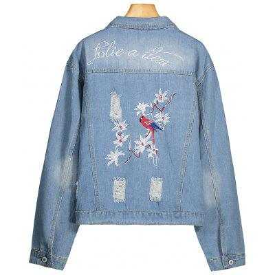 Embroidered Distressed Denim JacketJackets &amp; Coats<br>Embroidered Distressed Denim Jacket<br><br>Closure Type: Single Breasted<br>Clothes Type: Jackets<br>Collar: Turn-down Collar<br>Embellishment: Embroidery<br>Material: Polyester, Cotton<br>Package Contents: 1 x Jacket<br>Pattern Type: Floral<br>Shirt Length: Regular<br>Sleeve Length: Full<br>Style: Fashion<br>Type: Wide-waisted<br>Weight: 0.8200kg