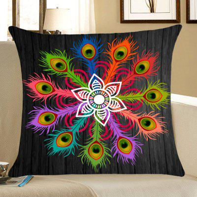 Peacock Feathers Patterned Throw Pillow Case